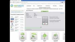 Посмотри Видео Инструкцию(, 2012-04-05T17:14:53.000Z)