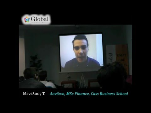 Info Session Global Prep: Finance στην Αγγλία - Cass Business School