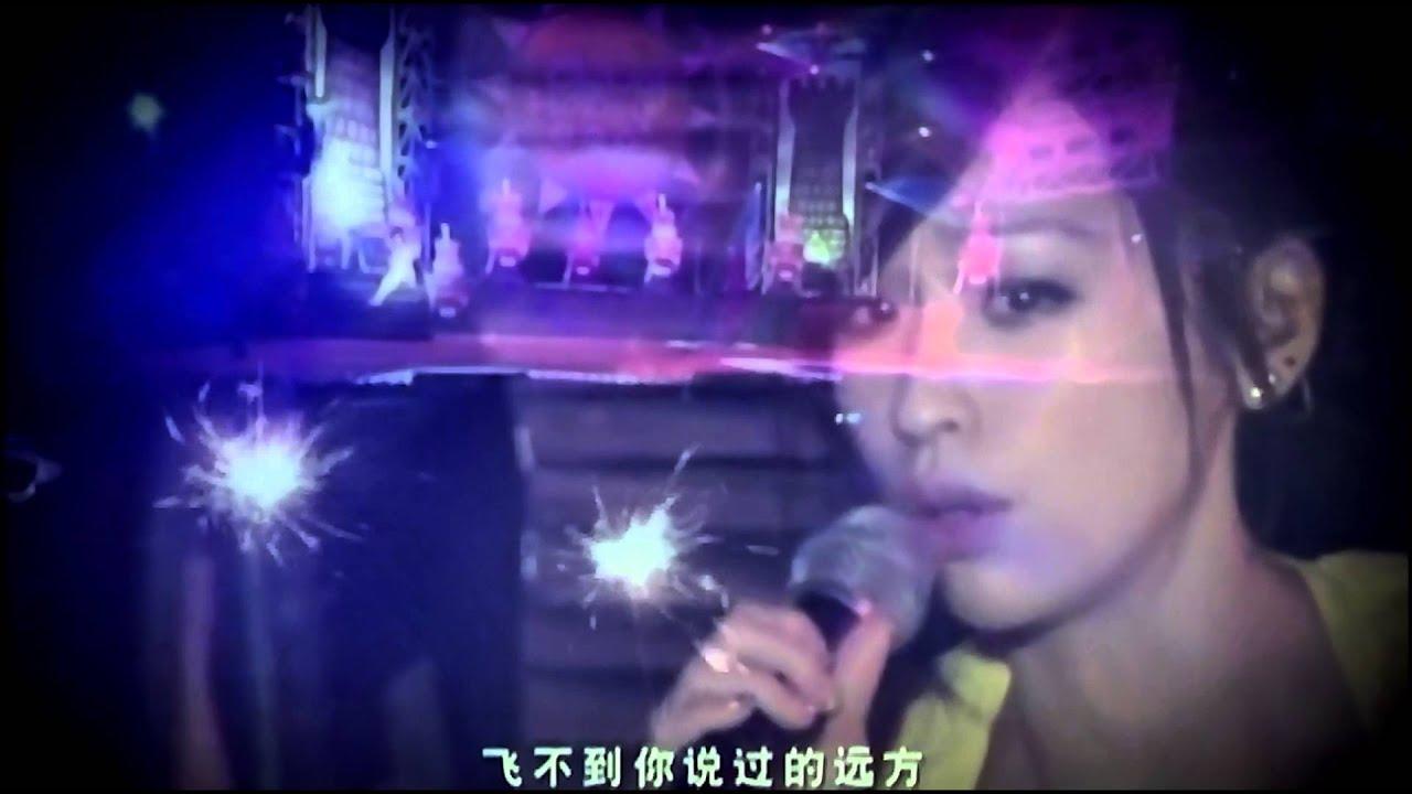 王心凌-翅膀 (Honey新歌發表會) - YouTube