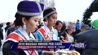 SUAB HMONG NEWS: 2018 Wausau Hmong New Year Celebration - 11/04/2017