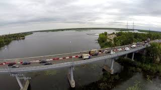 Ремонт ''Южного моста'' в городе #Самара #Samara