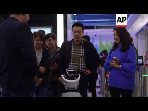 Robot concierge and facial recognition unveiled in Shanghai bank