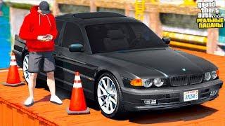 РЕАЛЬНЫЕ ПАЦАНЫ В GTA 5 - УГНАЛ СТАРУЮ BMW ИЗ ФИЛЬМА БУМЕР! ЗАБРАЛ ТАЧКУ У БАНДИТОВ! 🌊ВОТЕР