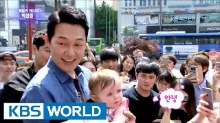 Video Guerrilla Date with Park Sungwoong [Entertainment Weekly / 2017.05.08] download MP3, 3GP, MP4, WEBM, AVI, FLV Juni 2018