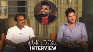 Anchor Pradeep Interviews Mahesh Babu and Korat...