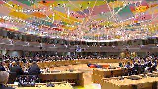 XII саммит Форума «Азия–Европа». «Большая политика»