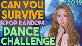 [MIRRORED] CAN YOU SURVIVE THIS KPOP RANDOM DANCE CHALLENGE? [2019]