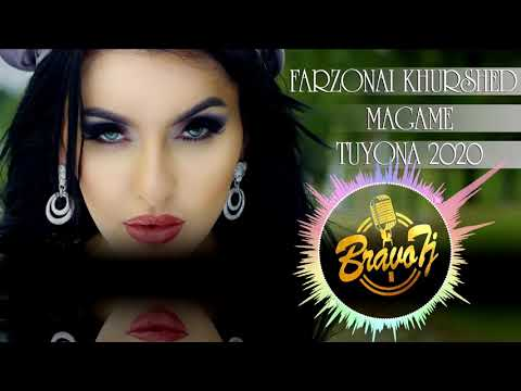 Фарзонаи Хуршед - Туёна 2020 _ Farzonai Khurshed - Tuyona 2020
