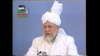 Urdu Khutba Juma on June 9, 1995 by Hazrat Mirza Tahir Ahmad