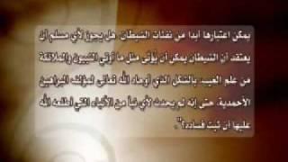 السيرة المطهرة - سيرة حضرة ميرزا غلام احمد - حلقة 8 (جزء 3)