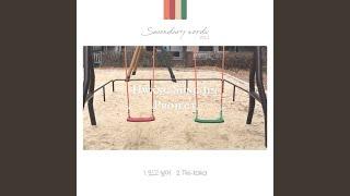 황성진 Hwang Sung Jin - 있고 싶어 Be with you (Feat. 이예솔 Lee Ye Sol, YUKI)