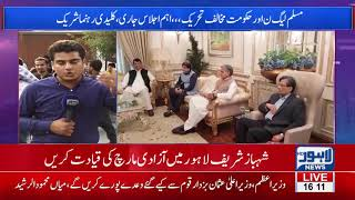 Ahsan Iqbal will lead march: Nawaz Sharif's letter