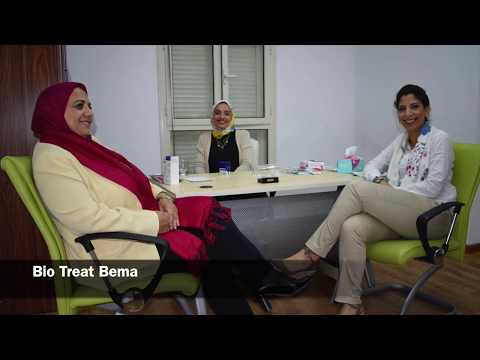 Bio Treat (Bema) : Second BirthDay Beauty Centre Oasis Family Best Wish 2017