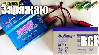 видео Imax-B6 - зарядка автомобильного аккумулятора: инструкция, характеристики, отзывы