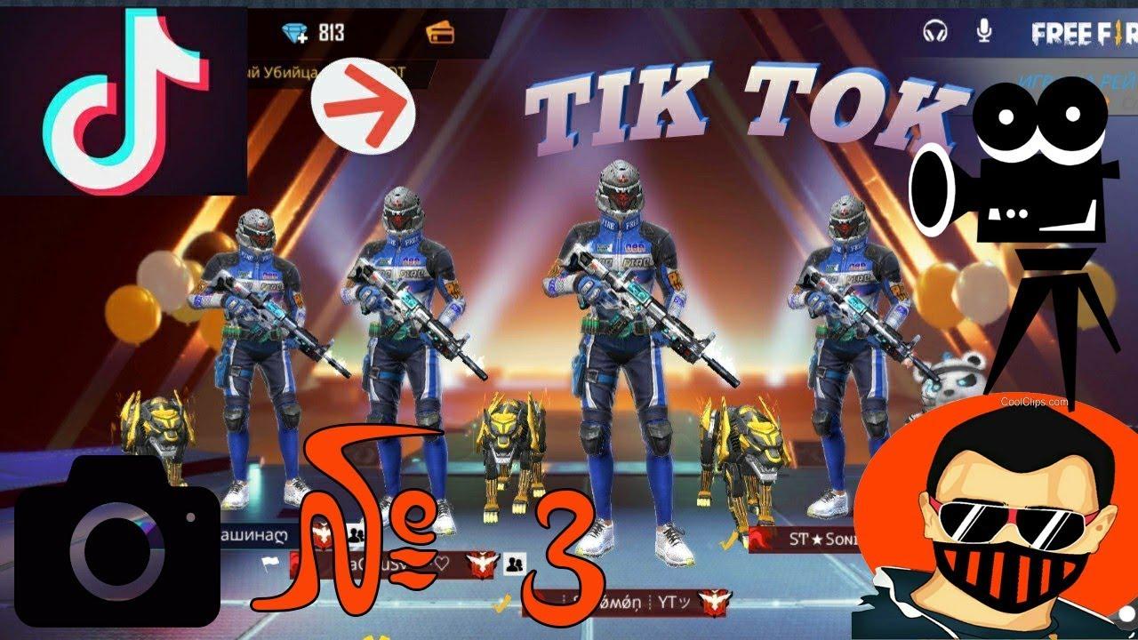 Free Fire Ka Tik Tok Video - YouTube  |K Tik Tok Free Fire