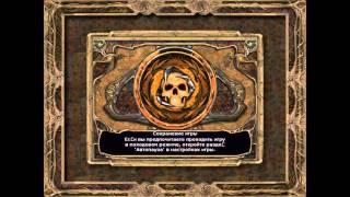 видео Прохождение игры Baldurs Gate