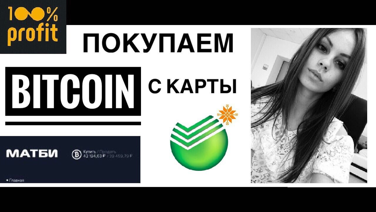 сбор автоматический биткоинов-14