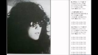 森田童子 - ラスト・ワルツ