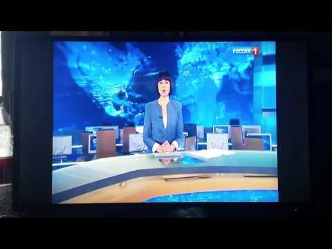 Первый канал (Россия) Европа