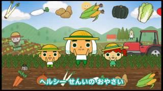 JAいるま野:http://www.ja-irumano.or.jp/