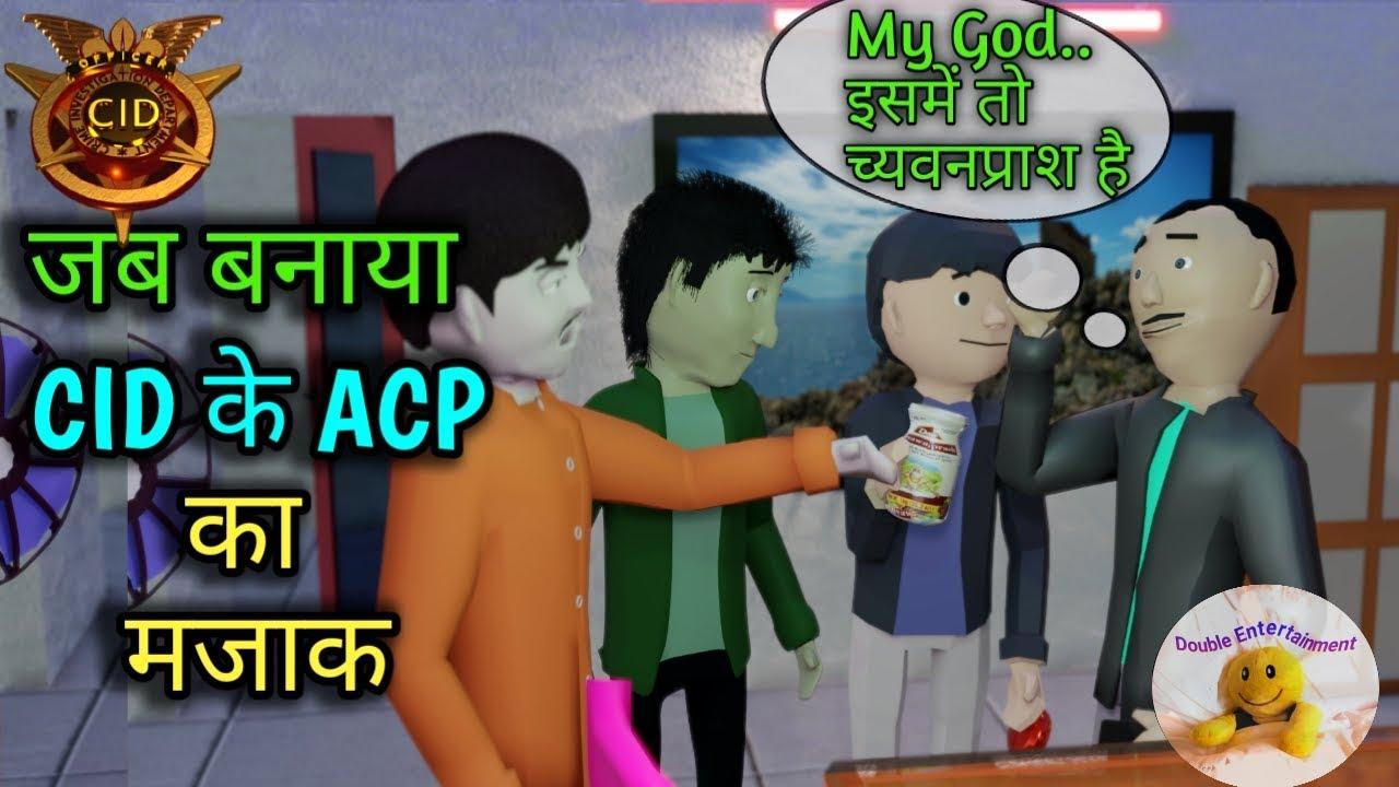 जब बनाया CID के ACP का मजाक    CID - EPISODE - 5    Double Entertainment