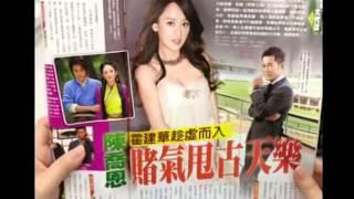 媒體報道--- 吳君如相約古天樂與陳妍希吃飯傳緋聞. 但古天樂低調扶貧不...