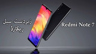 Xiaomi Redmi Note 7 Flash Sale | Uber Lite Pakistan