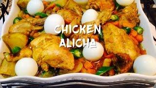 How To Make Traditional Chicken Alicha ባህላዊ ደርሆ ኣልጫ