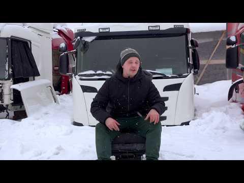 водительское сиденье люкс которое хочет каждый дальнобой !!!