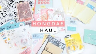 🌿  Hongdae Haul   Doll Clothes, Cute Stationery, Vintage Pins, and More  🌿