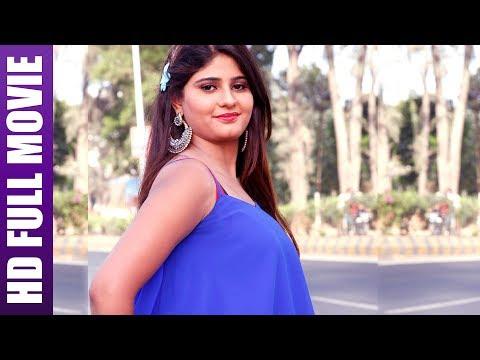 BARSAAT | BHOJPURI NEW ROMANTIC MOVIE | HD MOVIE 2018