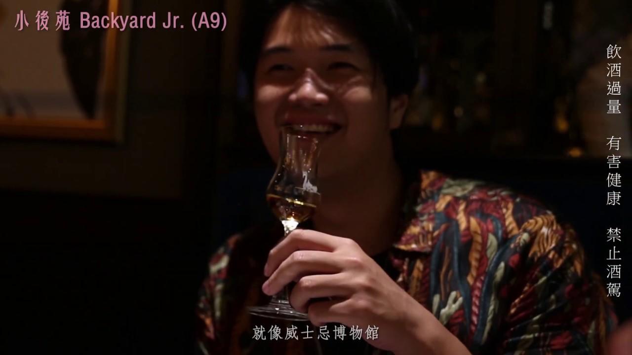 下集》新光三越台北信義新天地 人氣名店大特搜(2019年版)