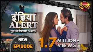#India #Alert   New Episode 398   Sautan Ki Kokh / सौतन की कोख   #Dangal TV Channel