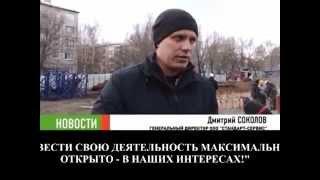 КЕМЕРОВО БУЛЬВАР КИТАЙСКИХ СТРОИТЕЛЕЙ