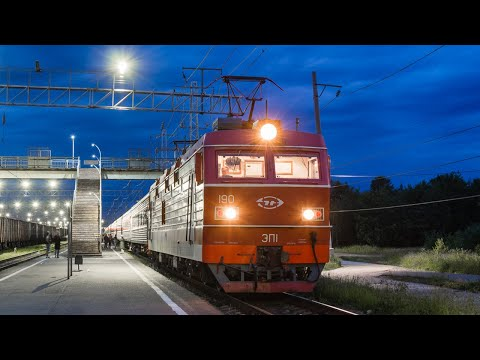 Поезда Санкт-Петербурга  и области