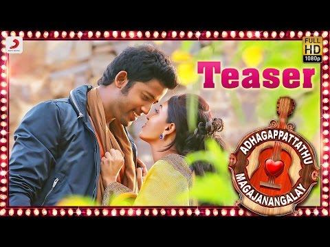 Adhagappattathu Magajanangalay - Official Teaser | D. Imman | Umapathi, Reshma Rathore