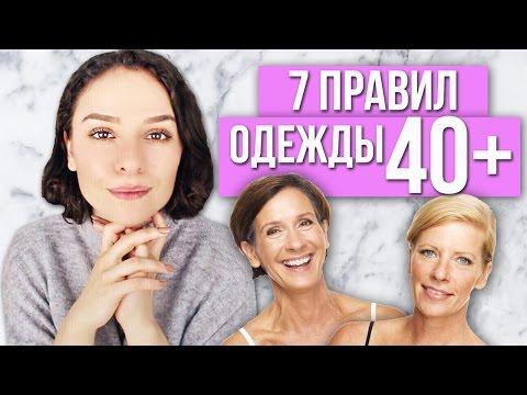женщина от 40 до 50 ищет знакомства