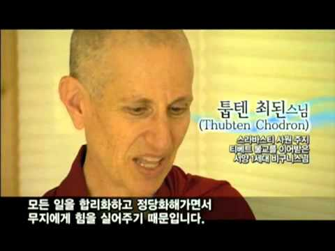 Interview by Buddhist Television Network