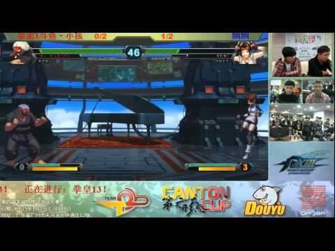 KOF XIII Yacheng Cup Xiaohai vs youyou