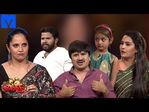 Jabardasth - Jabardasth Latest Promo - 23rd May 2019 - Hyper Aadi,Anasuya - Mallemalatv
