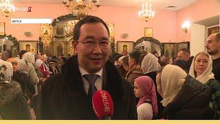 Айсен Николаев поздравил якутян с Рождеством