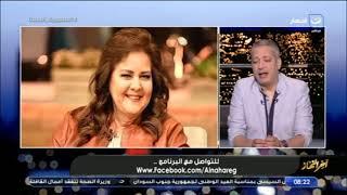 """دلال عبد العزيز قطعت قلوبنا كلنا"""".. تامر أمين يكشف تطورات عن حالتها الصحية"""""""