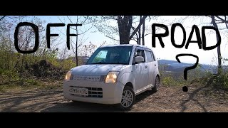 Кей кар на бездорожье!  Kei car Off-Road Test-Drive Suzuki ALTO 2006