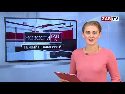 Выпуск новостей 31.07.2019