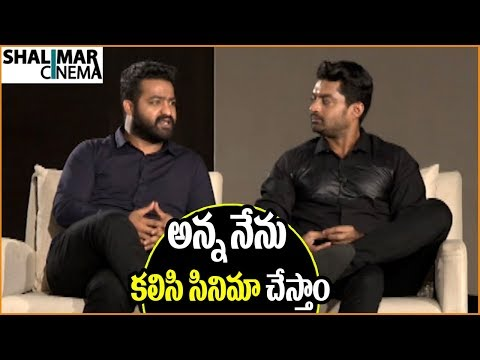NTR about Multi Starrer Movie with Kalyan Ram || Jr.NTR and Kalyan Ram Special Interview