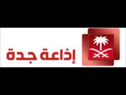 Jeddah Radio 21,39