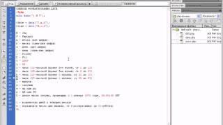 Видеоуроки php+MySQL  Урок 8  Дата и время в php часть 2