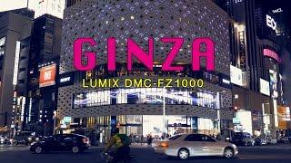 GINZA STREET TOKYO 【銀座】 2016-11-7 Lumix DMC-FZ1000