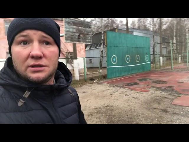 сайты знакомств г заволжья нижегородской области