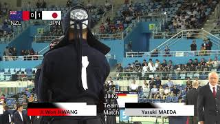 17th World Kendo Championships Men's TEAM MATCH 2ch New Zealand vs Japan 1